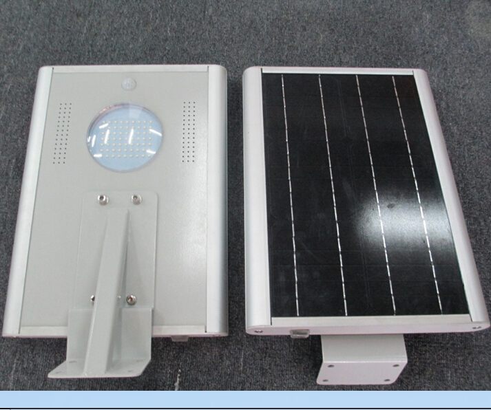 8W Solar LED Street Lamp (Integrated style)